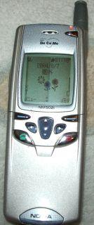 NM502i.jpg
