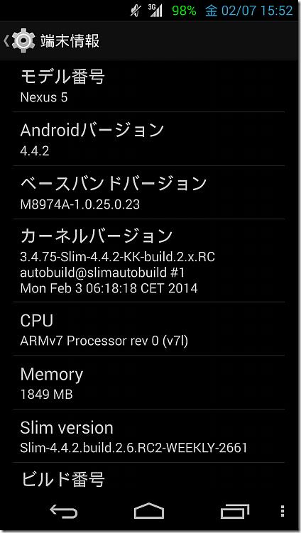 Screenshot_2014-02-07-15-52-21