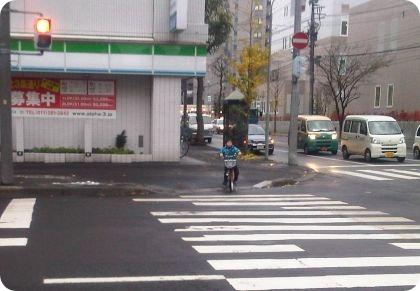 IMG-20111119-00307