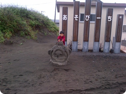 IMG-20120617-00009