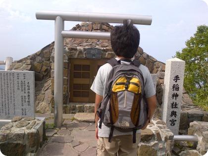 IMG-20120812-00005