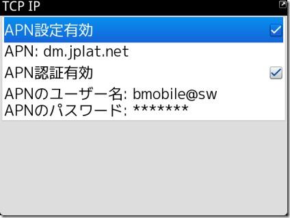 QL_1262671859