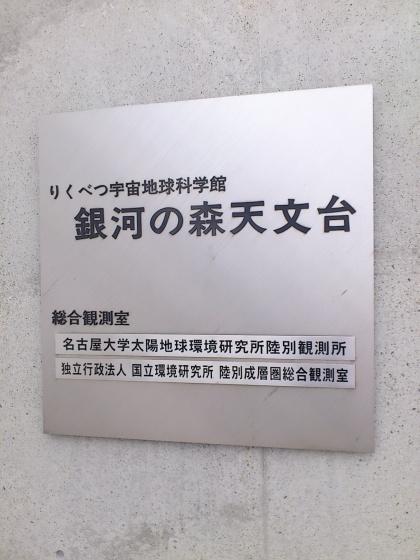 DSC_0458.jpg