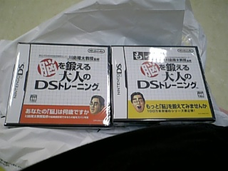dvc00010_m.JPG