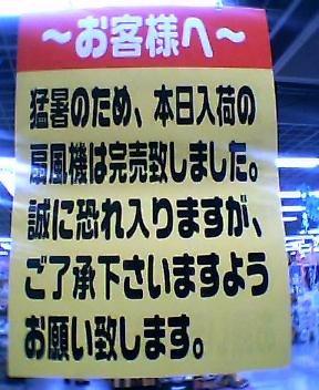 pic_0068.jpg